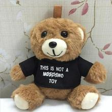 1 pcs 18cm Teddy Bear Plush Pendant dressing Teddy Bear Toys For Keychain Chain/Promotional Gifts
