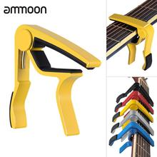 Single-Handed Quick Change Guitar Capo Aluminum Alloy Capo for 6-string Acoustic Folk Classical Electric Guitar Ukelele