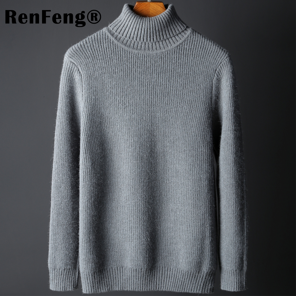 2018 Autumn new sweater Turn-down high collar warm sweater men\`s sweter winter Korean Slim tide knitted jumpers sweter mujer (14)