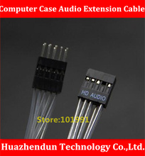 TOP SELL   Computer  Case  Audio  Extension Cable   40CM   Motherboard  HD/AC97  Audio  Extension Cable   24AWG
