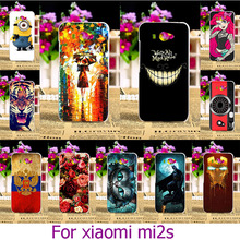 AKABEILA Hard plastic Cell Phone Cover Case For Xiaomi mi2s mi 2s 4.3 inch Case Cover Capa Para Coque Fundas Phone Case Back(China)