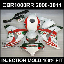 Fairing parts for HONDA CBR 1000 RR white repsol fairing 2008 2009 2010 2011 cbr1000 rr Injection molding bodyworks(China)
