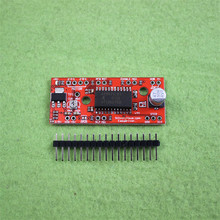 IC module   Stepping motor driving board A3967 Easy Driver Stepper Motor Driver (C2A4)