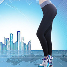 HOT SALE High Quality women pants women fitness leggings Elastic Comfortable Surper Stretch Trousers(China)