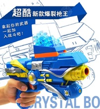 Toy Pistol Gun Unisex free Shipping Can Fire A Bullet Infrared BOY Crystal Bomb Burst Guns Children's Toys Soft Gun With box