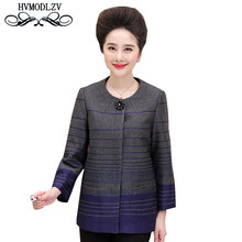2017 Real New Middle Aged Mother Installed Jacket Loose Fat Mom Feminine Coat Leisure Large Size Female Autumn Clothing Ls166
