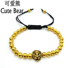 New Antique gold Animal Lion Bracelet Bracelet Men Beaded Kim Eun-joo Stone Bracelets Pluseras Hombre Women