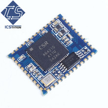 Bluetooth Module BTM625-B/CSRA64215 Stereo Bluetooth Audio Module For Industrial Control Favorable Price(China)