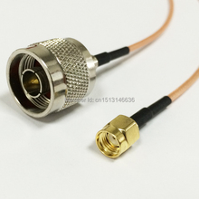 New RP-SMA Male Plug To N  Male Plug RG316 Coaxial Cable 15CM 6inch Modem Extension Cable Pigtail
