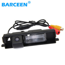 Plastic shell 170 lens angle auto car backup rearview camera bring parking line ccd image sensor for Toyota RAV4 (2009~2012)