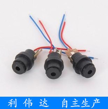Free shipping! 20pcs/lot  Laser diode, Laser head, 4.5v Laser tube ,Plastic gyro module, red dot,
