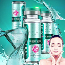 Boto x Acid Instantly Ageless Powerful Anti-wrinkle Anti-aging Face Skin Care Products Botulinum Concentrate Allantiasis