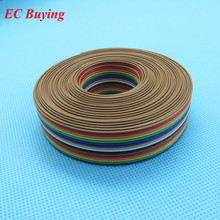 10meters/lot ribbon cable 16 WAY Flat Color Rainbow Ribbon Cable wire Rainbow Cable 16P ribbon cable 1.27MM pitch(China)