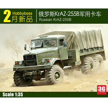 TRUMPETER scale model 85506 1/35 scale vehicle  Russian KrAZ-225B Truck Assembly Model kits  Modle building tank scale model kit