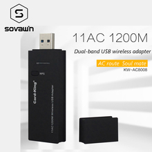 USB 3.0 Wifi Antenna Network Card Adapter Long Range 802.11 AC 1200M Wireless 2.4G / 5.8G Dual Band wi-fi Adapters / Dongles(China)