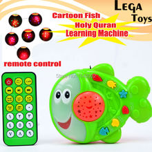 Cartoon Fish Arabic RC control toys learning machine,educational islam baby toys Holy Quran islamic kids  with Light Projection