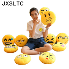 35*35 Cute Decorative Pillows Plush Cushions Home Decor Sofa Cushions Back Toys Smile Dolls April Fool's Day gift Emoji Smiley