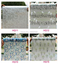 45*200cm Privacy Stained Window Film Frosted Window Stickers Pegatinas Para Ventanas Vinyl Flower Mirror Bathroom HQ11
