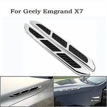 Car Chrome Grille Shark Gill Simulation Air Flow Vent Fender Decals Stickers Decoration Cover For Geely Emgrand X7