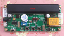 PKE, no key, low-frequency wake PIC16F639 learning board, development board, fixed code, source code