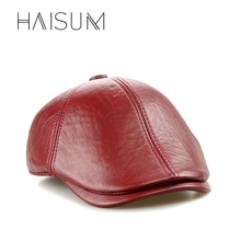 2018 Limited Fitted Adult Solid Haisum Real Leather Men Baseball Cap Hat Fashion Hats For Snapback Caps With 2 Colors Cs15(China)