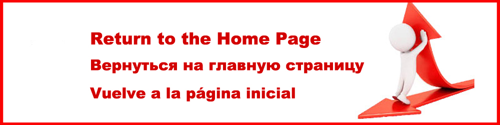 SKYJOYCE-Return to the Home Page