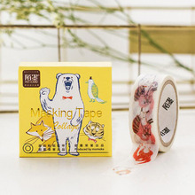 5 Meters Long Lovely Happy Zoo Masking Tape Animal Pattern Adhesive Notebook Decor DIY Tape School Supply Student Stationery