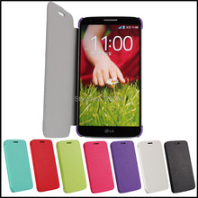 Ultrathin PU Stand Support Leather Case for LG Optimus G2 Cell Phone with Colors + Free Screen Protector(China)