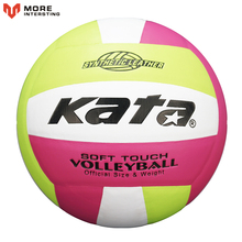 Free Shipping Official Size 5 PU Volleyball High Quality Match Volleyball Indoor&Outdoor Training ball With Free Gas Needle Gift(China)