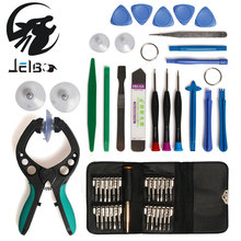 Buy Jelbo 20/25/46in1 Screwdriver Set 1pc Suction Cup Mobile Phone Repair Tool Kit Pry Opening Tool LCD Screen Opening Hand Tool for $3.36 in AliExpress store