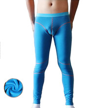 KWAN.Z  man thermal underwear cotton compression long johns thick warm leggings solid color cashmere pajamas thermos underwear
