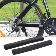 Black Bike Cycling Frame Chain Posted Protector Care Cover Protection Guards Bicycle Accessories