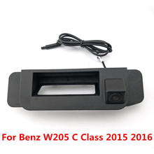170 Degree Waterproof Night Vision Special Car Rear View Reverse Backup Parking Camera For Mercedes-Benz W205 C Class 2015 2016(China)