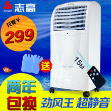 air conditioner single cold remote control air cooler cooling fan fsj-20 quieten