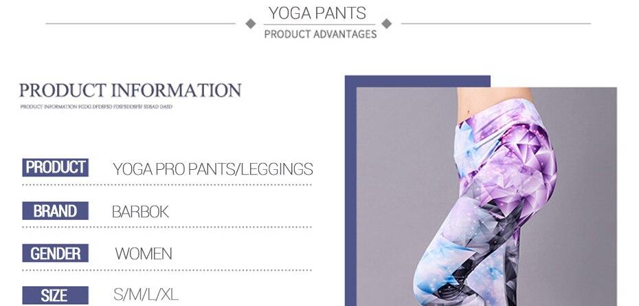 Yoga-Pants_12