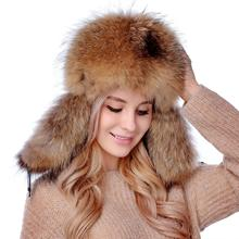 Men and women winter fox fur hats are thickened ear cap cap(China)