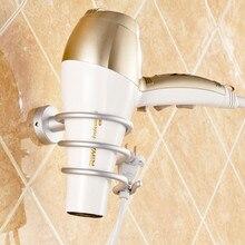 Envío libre plataforma de baño estante con enchufe pelo titular de rack  hogares rack secador de pelo estante de aluminio 60a60642e3aa