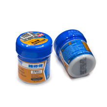 2PCS/Lot XG-50 MECHANIC Solder Flux Paste Soldering Tin Cream Sn63/Pb37 New Packing MCN-300 For Hakko 936 Saike 852D(China)