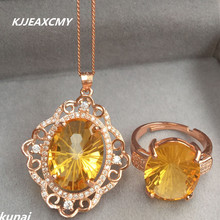 KJJEAXCMY Fine jewelry, 925 silver Huang Shuijing Jewelry Set Necklace + ring, 2 sets of spot wholesale