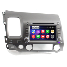 8 Inch 1024*600 HD 2 Din Car DVD Player GPS System For Honda Civic 2007 2008 with 3G WiFi OBD 2 DAB Mirror link Digital TV