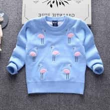 2017 Autumn Winter New Embroidered swan princess Girls Sweater Kids Cotton Coat Spring Children Clothing Baby Pullover Knitted
