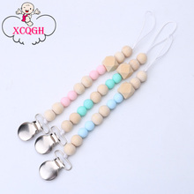 XCQGH 2017 Nipple Holder Beaded Wooden Baby Pacifier Clip Chain Nipple Leash Strap Metal Pacifier Clips Soother Chain
