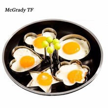 Mac New 5pcs/set Hot Sale New Lovely BBQ Outdoor Heart Star Flower Shape Egg Pan Cake Mini Non Stick Pot Fry Frying Kitchen Cook