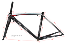 700C 48 50cm Road Bike Frame Ultralight Aluminum Alloy Road Bicycle Racing Frame+Full Carbon Fiber Fork 5 colors optional