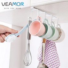 VEAMOR Iron Cabinet Bottom Pendant Free Nail Wardrobe Kitchen Hanger Creative Load Hook for Kitchen Tools Ties Scarf WB1522(China)
