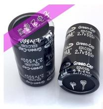 2pcs/lot high quality 2.7V 500F 35*60MM Super capacitor farad capacitor Free shipping
