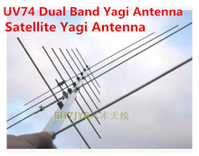 UV74 dual band satellite gps yagi antenna 430/144M HAM radio yagi antenna dual band repeater yagi antenna(China)