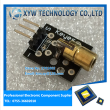 KY-008 650nm 5V Laser Sensor Module With Demo Code  15*24 mm   KY008