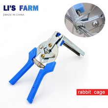 Blue Practical Cattle Livestock Metal Goat Ear Tag Animal Tool Plier Forcep Applicator