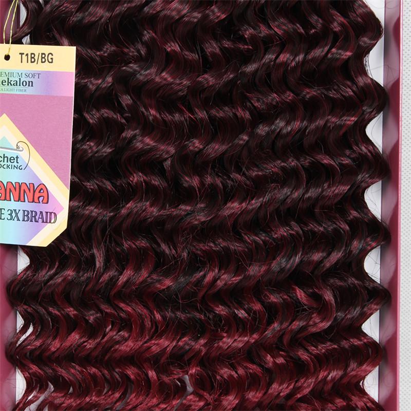 freetress synthetic hair crochet braids DEEP TWIST 10inches  (11)